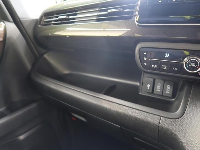 G・Lターボホンダセンシング 両側電動スライドドア ホンダセンシング 禁煙車 純正SDナビ レーダークルーズコントロール シーケンシャルターンランプ バックカメラ Bluetooth再生 フルセグ ETC ハーフレザーシート(54枚目)