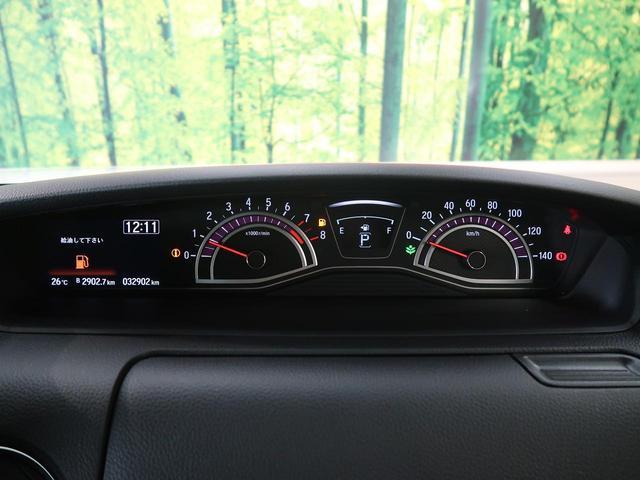 G・Lターボホンダセンシング 両側電動スライドドア ホンダセンシング 禁煙車 純正SDナビ レーダークルーズコントロール シーケンシャルターンランプ バックカメラ Bluetooth再生 フルセグ ETC ハーフレザーシート(57枚目)