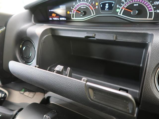 G・Lターボホンダセンシング 両側電動スライドドア ホンダセンシング 禁煙車 純正SDナビ レーダークルーズコントロール シーケンシャルターンランプ バックカメラ Bluetooth再生 フルセグ ETC ハーフレザーシート(59枚目)