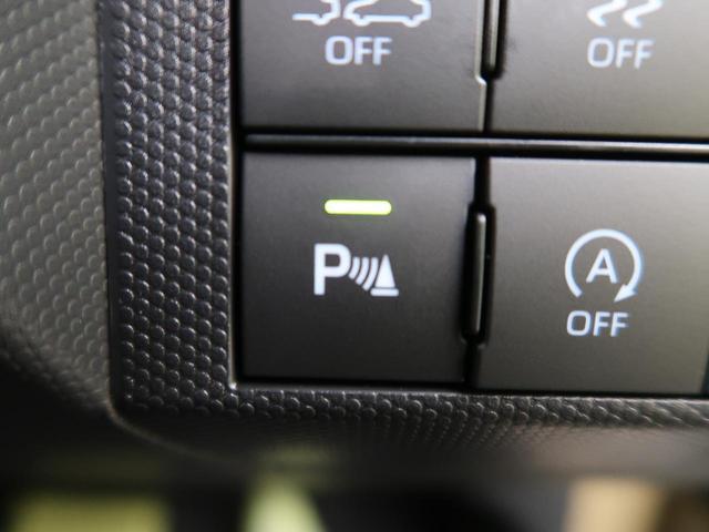 X スカイフィールルーフ スマートアシスト 届出済未使用車 バックカメラ LEDヘッドライト コーナーセンサー 車線逸脱警報 オートマチックハイビーム オートライト オートエアコン アイドリングストップ(9枚目)