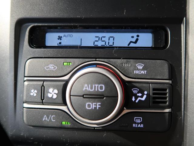 X スカイフィールルーフ スマートアシスト 届出済未使用車 バックカメラ LEDヘッドライト コーナーセンサー 車線逸脱警報 オートマチックハイビーム オートライト オートエアコン アイドリングストップ(11枚目)