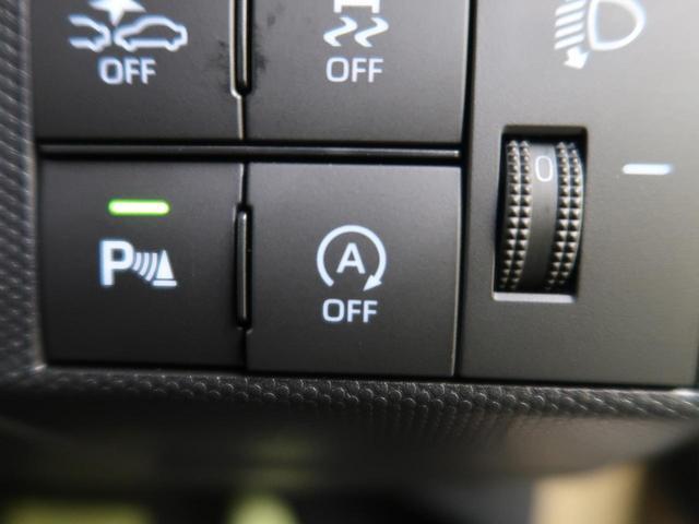 X スカイフィールルーフ スマートアシスト 届出済未使用車 バックカメラ LEDヘッドライト コーナーセンサー 車線逸脱警報 オートマチックハイビーム オートライト オートエアコン アイドリングストップ(36枚目)
