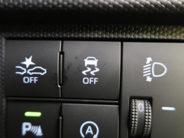 X スカイフィールルーフ スマートアシスト 届出済未使用車 バックカメラ LEDヘッドライト コーナーセンサー 車線逸脱警報 オートマチックハイビーム オートライト オートエアコン アイドリングストップ(37枚目)