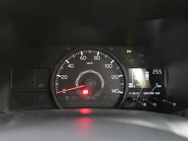 X スカイフィールルーフ スマートアシスト 届出済未使用車 バックカメラ LEDヘッドライト コーナーセンサー 車線逸脱警報 オートマチックハイビーム オートライト オートエアコン アイドリングストップ(40枚目)