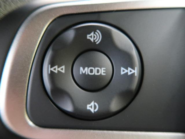 X スカイフィールルーフ スマートアシスト 届出済未使用車 バックカメラ LEDヘッドライト コーナーセンサー 車線逸脱警報 オートマチックハイビーム オートライト オートエアコン アイドリングストップ(42枚目)