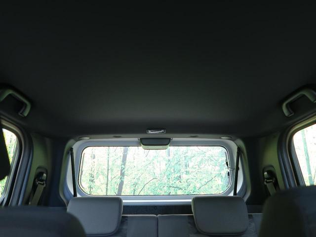 X スカイフィールルーフ スマートアシスト 届出済未使用車 バックカメラ LEDヘッドライト コーナーセンサー 車線逸脱警報 オートマチックハイビーム オートライト オートエアコン アイドリングストップ(48枚目)