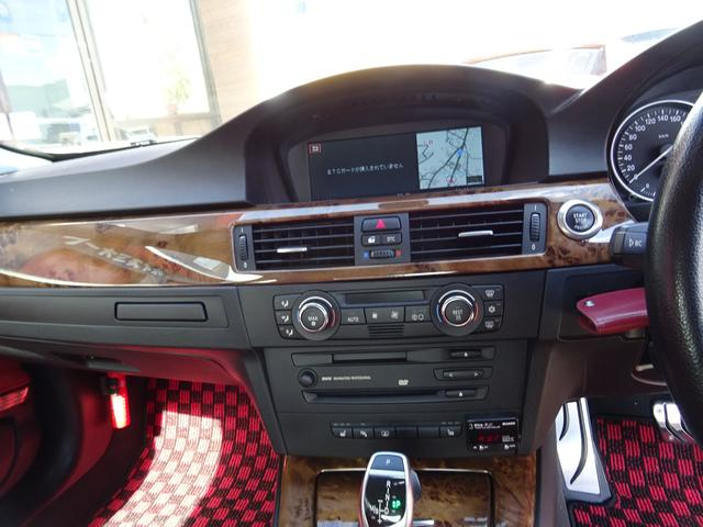 「BMW」「BMW」「クーペ」「埼玉県」の中古車14