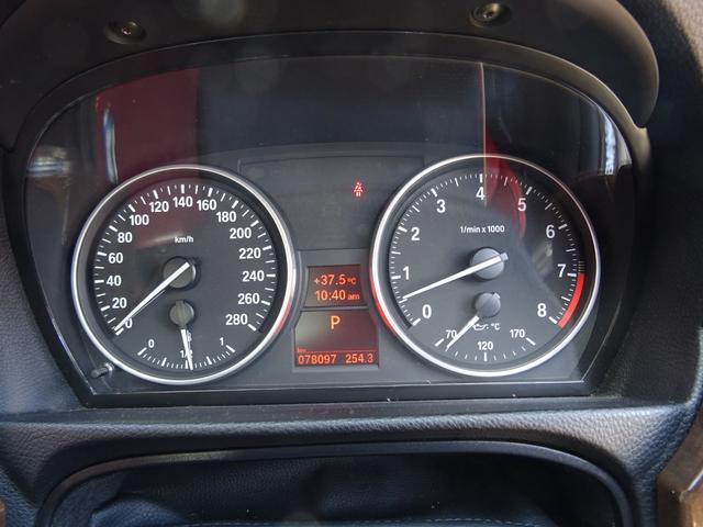 「BMW」「BMW」「クーペ」「埼玉県」の中古車17