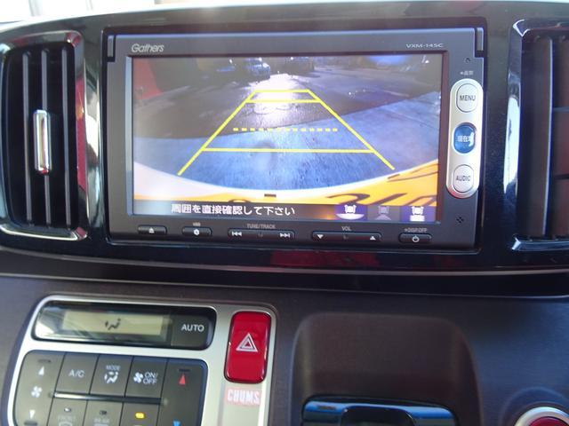「ホンダ」「N-ONE」「コンパクトカー」「埼玉県」の中古車11