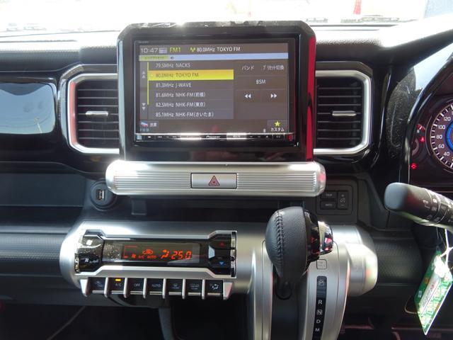 ハイブリッドMZ 全方位モニター用カメラパッケージ装着車 8インチナビ 前後ドラレコ(10枚目)