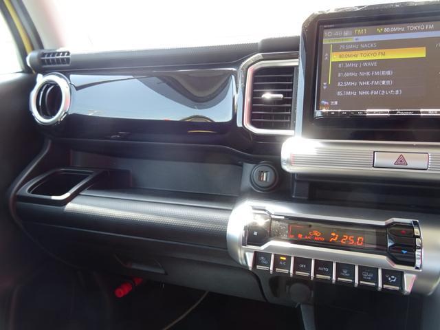ハイブリッドMZ 全方位モニター用カメラパッケージ装着車 8インチナビ 前後ドラレコ(12枚目)