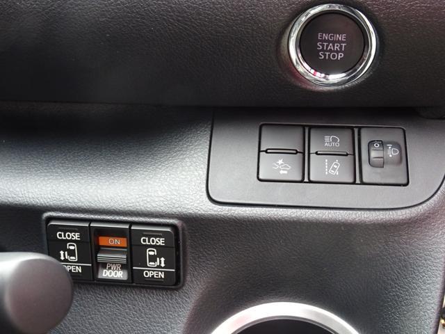 G 登録済み未使用車 両側電動スライド(17枚目)