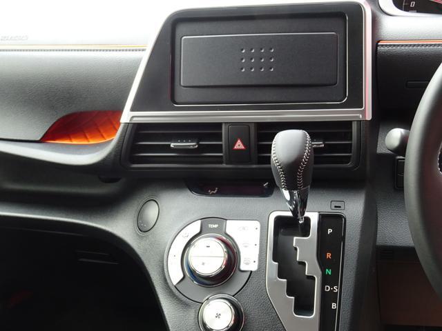 G 登録済み未使用車 両側電動スライド(18枚目)
