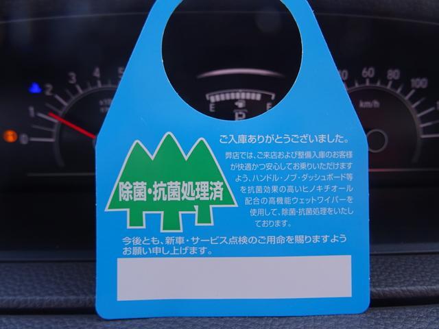 G・Lホンダセンシング ナビ バクカメラ ETC 前後ドラレコ(23枚目)