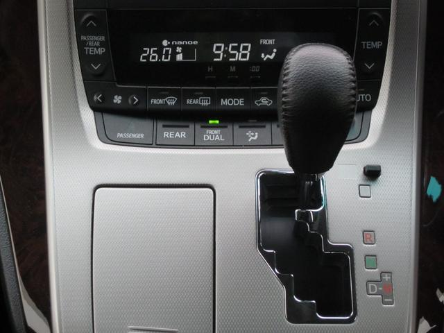 2.4Z 両側パワスラ ナビTV Bカメラ ETC HID(11枚目)