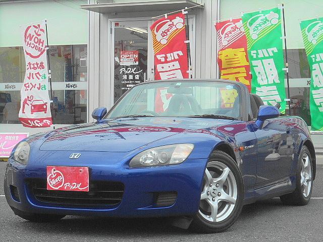 「ホンダ」「S2000」「オープンカー」「埼玉県」の中古車7