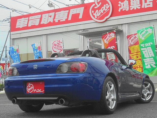 「ホンダ」「S2000」「オープンカー」「埼玉県」の中古車8
