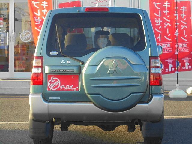 「三菱」「パジェロミニ」「コンパクトカー」「埼玉県」の中古車3