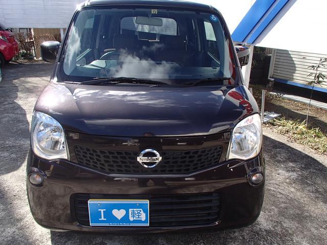 「日産」「モコ」「コンパクトカー」「栃木県」の中古車5