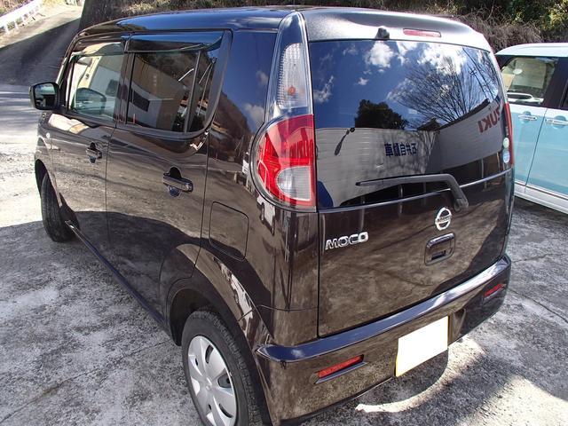 「日産」「モコ」「コンパクトカー」「栃木県」の中古車7