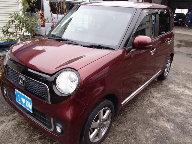 「ホンダ」「N-ONE」「コンパクトカー」「栃木県」の中古車4