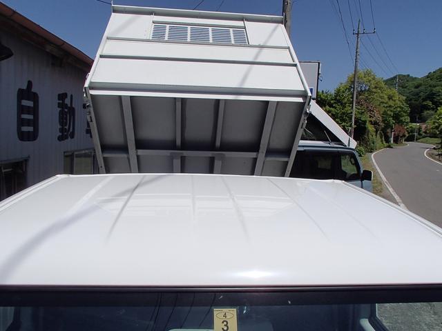 「スズキ」「キャリイトラック」「トラック」「栃木県」の中古車14