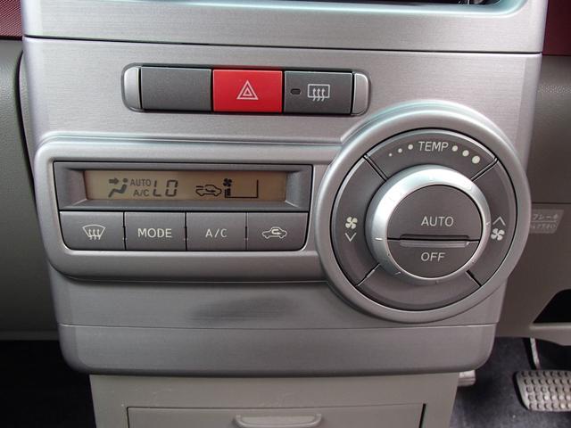 「ダイハツ」「ムーヴコンテ」「コンパクトカー」「栃木県」の中古車15