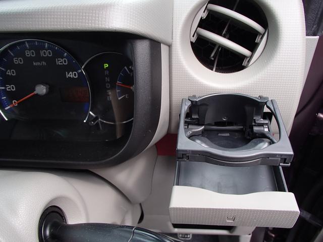 「ダイハツ」「ムーヴコンテ」「コンパクトカー」「栃木県」の中古車17