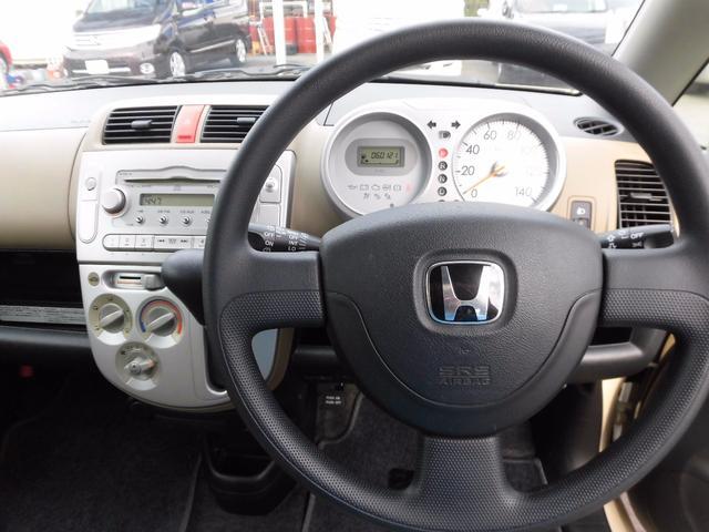 ホンダ ライフ F スペアキー付 CD 660cc