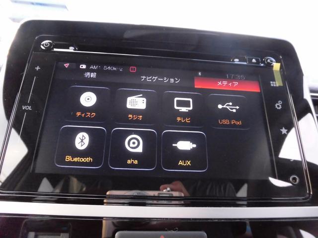 スズキ ワゴンR ハイブリッドFZ  全方位モニター 純正ナビ 登録済未使用車