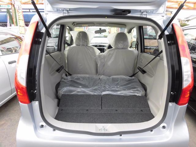 三菱 eKワゴン E 登録済未使用車 シートヒーター 自動格納ミラー キーレス