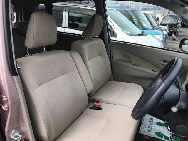 「スバル」「ステラ」「コンパクトカー」「茨城県」の中古車10