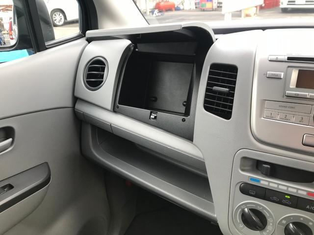 「スズキ」「ワゴンR」「コンパクトカー」「茨城県」の中古車16