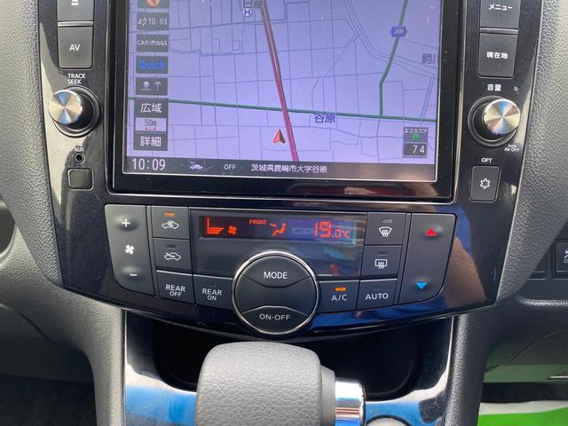 ハイウェイスター Vセレ+セーフティII SHV ETC 全周囲カメラ ナビ TV オートクルーズコントロール レーンアシスト 両側電動スライドドア オートライト LEDヘッドランプ 3列シート フルフラット ミュージックプレイヤー接続可 CD(4枚目)