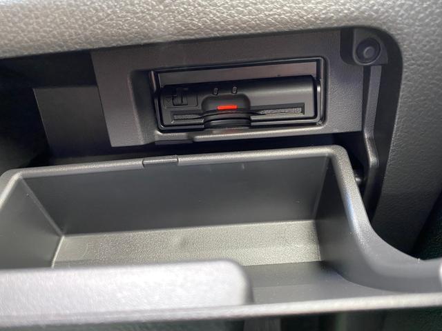ハイウェイスター Vセレ+セーフティII SHV ETC 全周囲カメラ ナビ TV オートクルーズコントロール レーンアシスト 両側電動スライドドア オートライト LEDヘッドランプ 3列シート フルフラット ミュージックプレイヤー接続可 CD(8枚目)