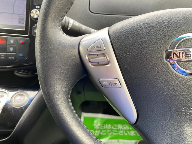 ハイウェイスター Vセレ+セーフティII SHV ETC 全周囲カメラ ナビ TV オートクルーズコントロール レーンアシスト 両側電動スライドドア オートライト LEDヘッドランプ 3列シート フルフラット ミュージックプレイヤー接続可 CD(24枚目)