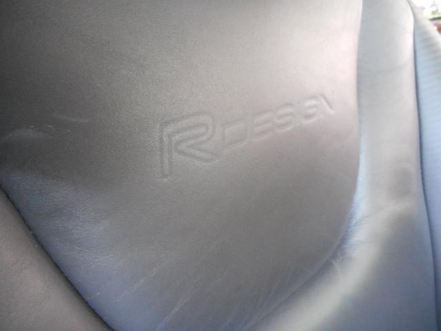 Rデザイン専用ロゴ