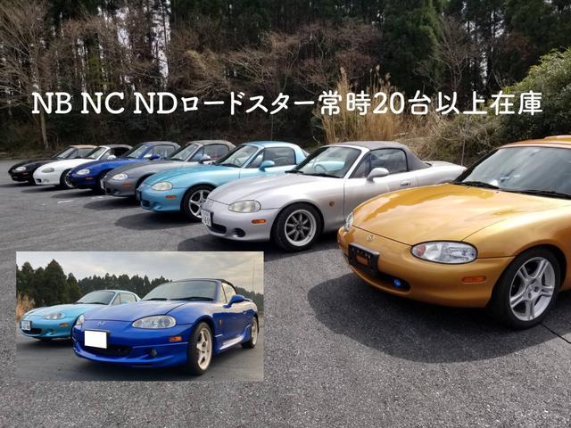 「マツダ」「ロードスター」「オープンカー」「茨城県」の中古車5