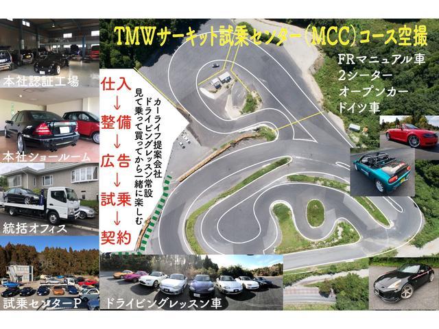 「マツダ」「ロードスター」「オープンカー」「茨城県」の中古車2