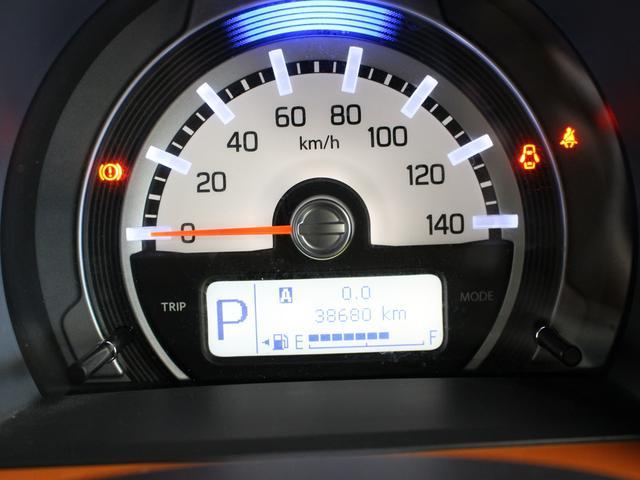 スズキ ハスラー X SDナビ Bモニター HID レーダーブレーキサポート
