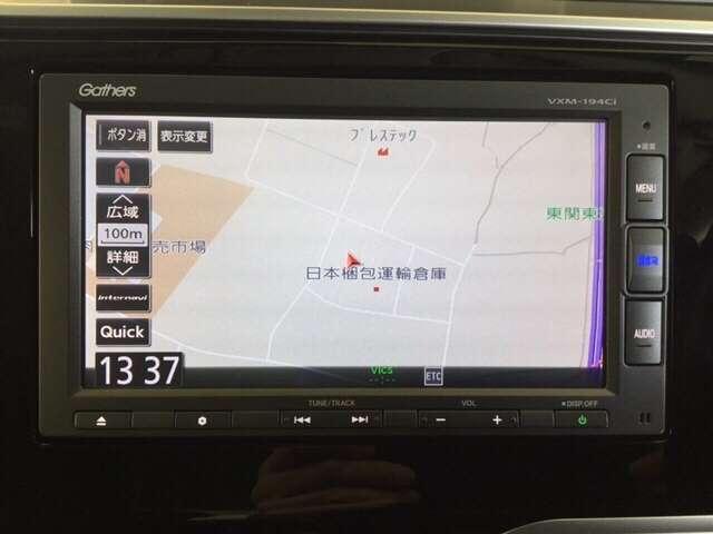 「ホンダ」「フィット」「コンパクトカー」「茨城県」の中古車7