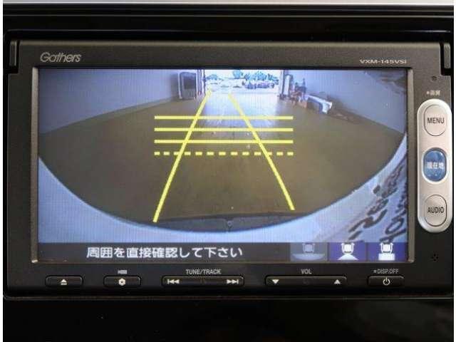 Lパッケージ ナビ・リヤカメラ・ETC・LEDヘッドライト(5枚目)