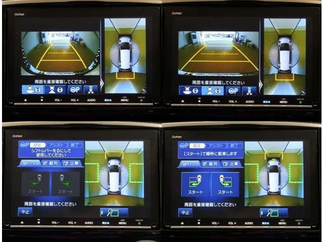 アブソルート・EXホンダセンシング ナビ・リヤカメラ・ETC・両側電動スライド(4枚目)