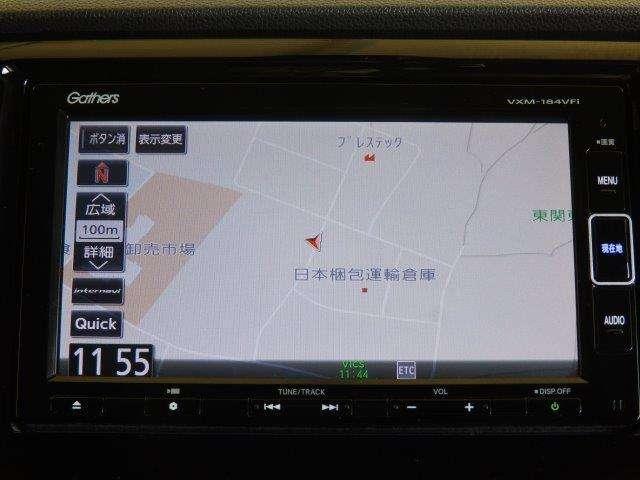 G SSパッケージ ナビ・リヤカメラ・ETC・衝突軽減ブレーキ(3枚目)