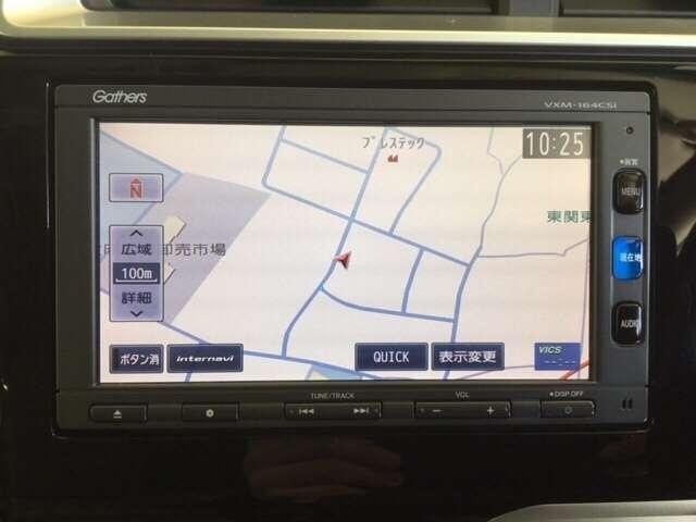 お出かけに便利な高性能純正メモリーナビ。(ギャザズVXM-164CSi )  Honda 独自の インターナビ でリアルタイムな情報が入ります。
