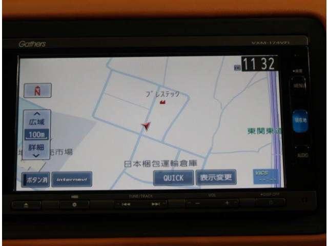 ハイブリッドZ・ホンダセンシング ナビ・リヤカメラ・ETC・(3枚目)