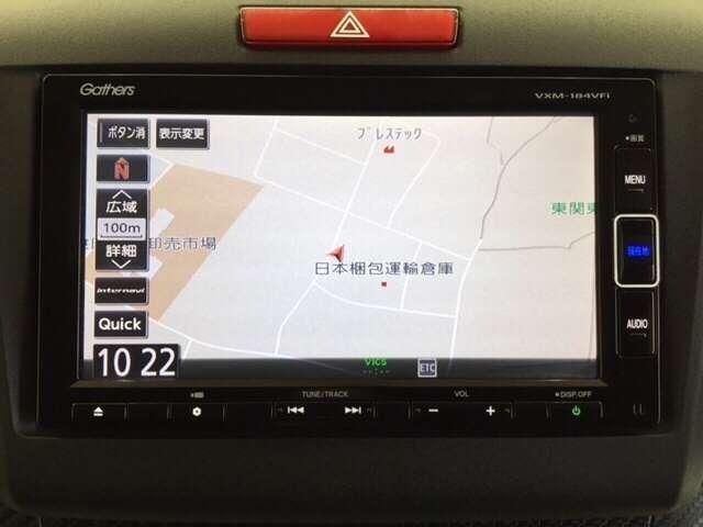 お出かけに便利な高性能純正メモリーナビ付き。(ギャザズVXM-184VFi ) Honda独自の インターナビ でリアルタイムな情報が入ります。