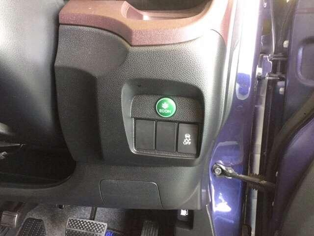 ECONスイッチはエンジンやエアコンを制御して省エネをサポートしてくれますよ!