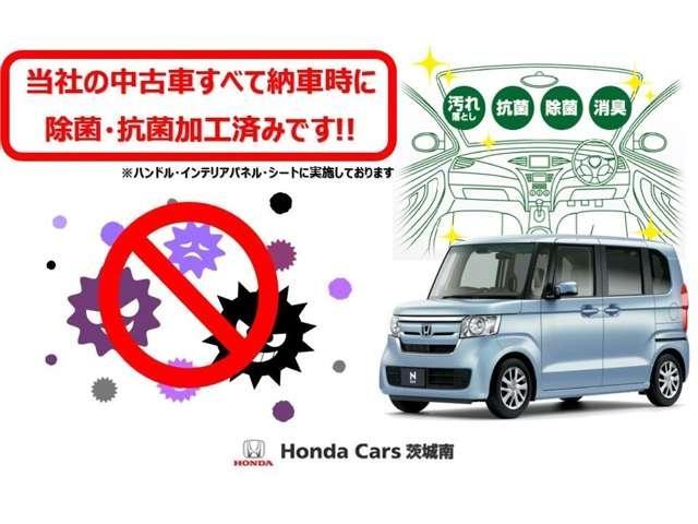 「ホンダ」「N-WGN」「コンパクトカー」「茨城県」の中古車2