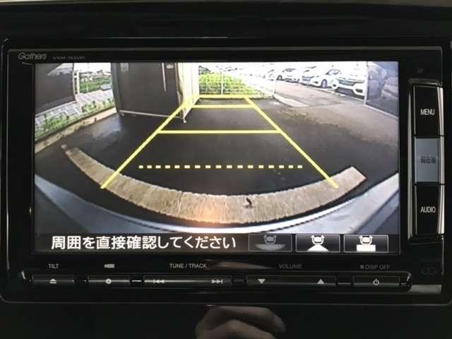 「ホンダ」「グレイス」「セダン」「茨城県」の中古車12